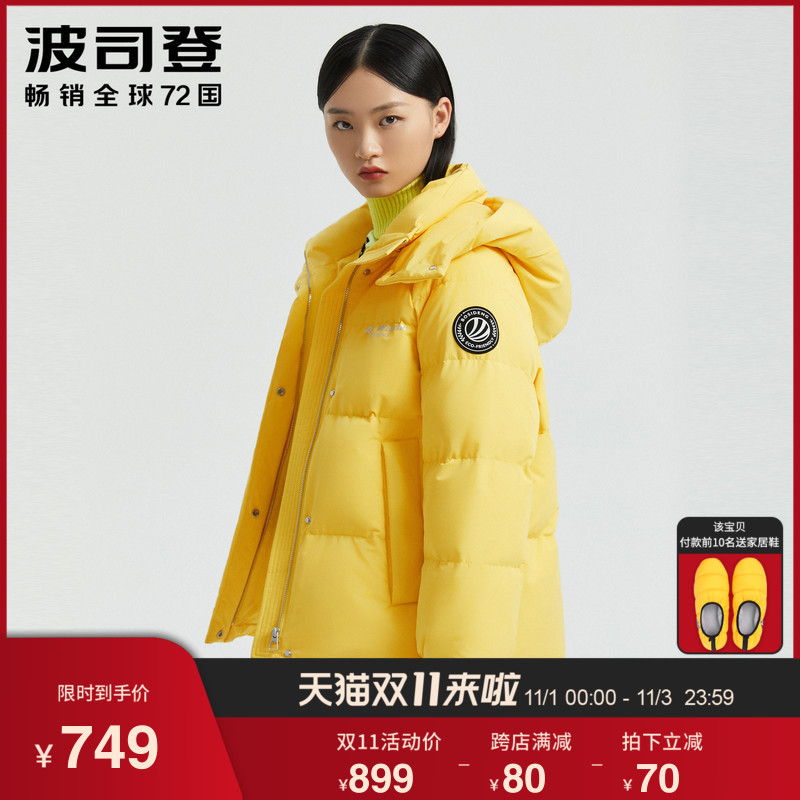 (Hot sale) Bosden 2020 new antibacterial line of solid color loose down jacket female solid color B00145414