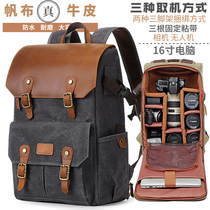 National Geographic series shoulder photography bag SLR camera bag 16 inch computer two machine 7 mirror Royal 2 drone backpack
