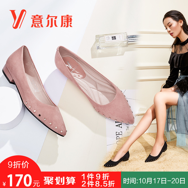 Yierkang Women's Shoes Official Flagship Shop