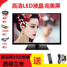 17/19/21/22/26 inch Mini Mini Changhong cloud Monitor LCD monitor HD TV network TV