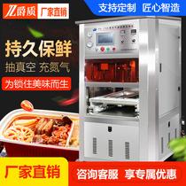 Lock fresh student meal box vacuum filling nitrogen sealing machine takeaway