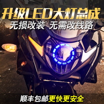 KT headlights GSX250R motorcycle lights 17-21 upgraded full LED headlights assembly lens accessories