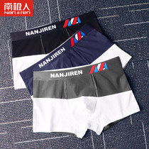 Antarctic mens underwear mens flat angle shorts cotton loose trend personality Sao Tide brand mens four-sided