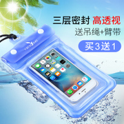 Apple's 6 mobile phone waterproof bag for swimming and diving waterproof mobile phone shell vivo HUAWEI oppo mobile phone universal touch screen