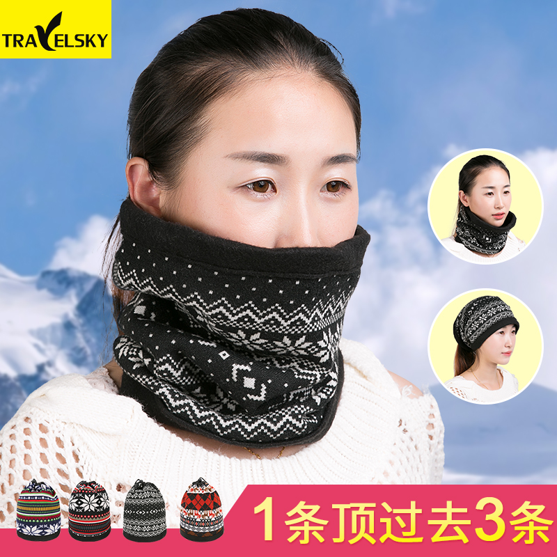 Winter Korean fashion necklace outdoor riding masks men's knitted wool warmth and thicker hat headgear trend