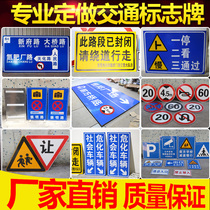 Set up traffic signs limited to high brand limit width limit speed of 5 km sign road signs road signs reflective signs