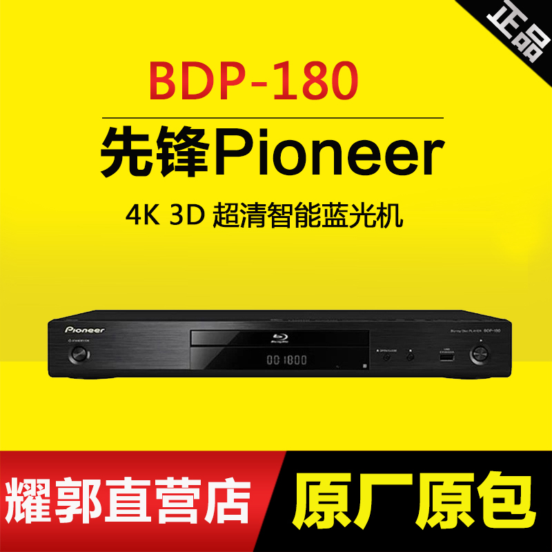 47 69] Sasung/Samsung BD-J5100 HD Blu-ray Disc Player Blu
