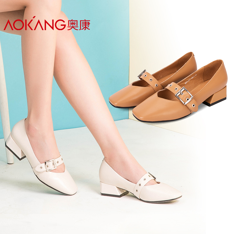 Aokang Women's Shoes Square Head Covered with Rough heels Leisure Fashion Metal Button Fashion Single Shoes