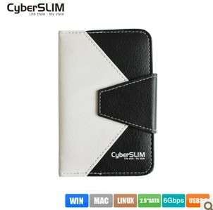Taiwan original Cyberslim 2.5 inch USB 3.0 hard disk box SATA3.0 mobile hard disk box leather cover