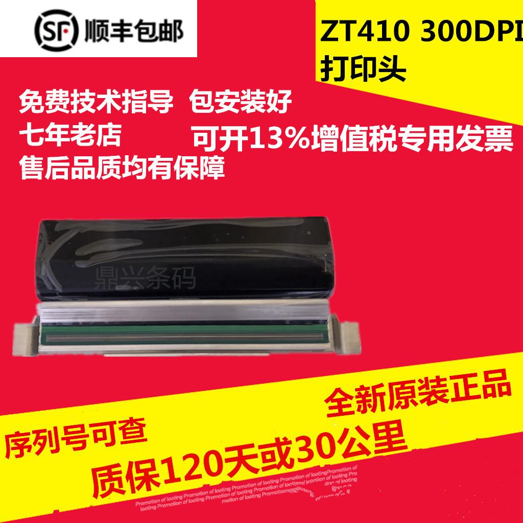 L'original ZEBRA Zebra ZT410 203dpi 300dpi 600dpi original printhead est flambant neuf