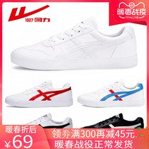 Pull back mens shoes canvas shoes 2020 spring and autumn new wild trend leather casual shoes mens small white shoes