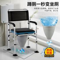 Toilet chair for the elderly foldable reinforced household elderly pregnant women convenient toilet toilet chair Mobile toilet