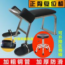 Bone stool Bone chair Lumbar reduction stool Bone massage chair Cervical reduction chair Chiropractic chair Stainless steel positive spine stool