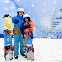 Guangzhou Rongtron ski teaching training snowboard instructor childrens nourners to get started