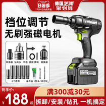 Germany Chi Pu brushless electric wrench large torque Lithium electric charging wrench Impact strong auto repair shelf work wind gun