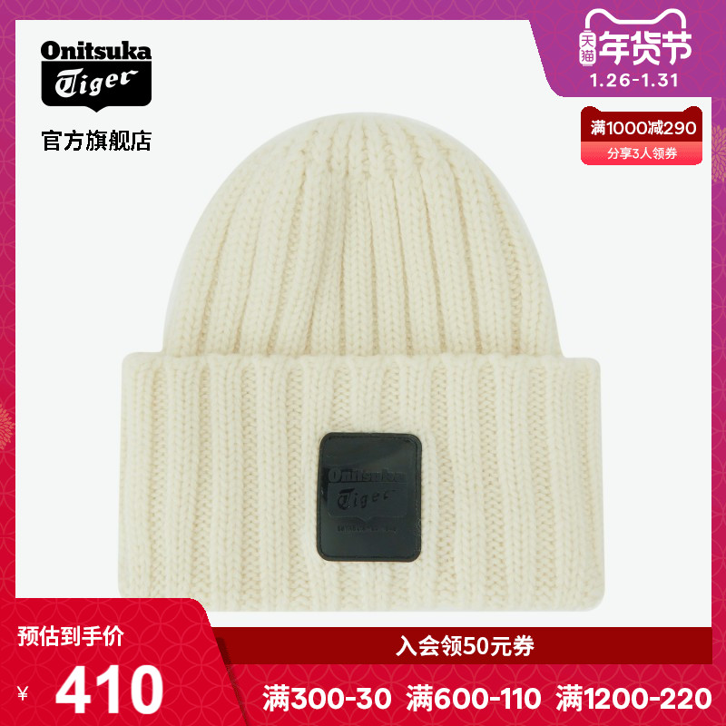Onitsuka Tiger Ghost Tiger Official 3183A534 Neutral Fashion Trend Knitted Hat