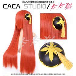 King of fighter Chizuru Kagura Cosplay costumes