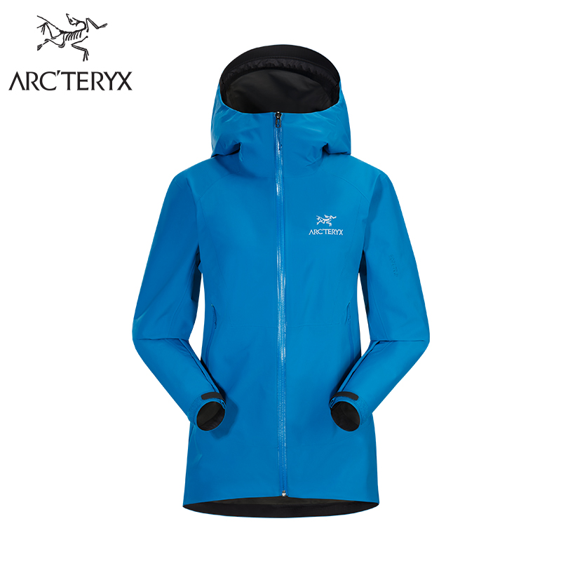 Arcteryx Archaeopteryx Outdoor Portable Waterproof, Wind-proof and Air-permeable Hiking Charge Hard Shell Beta SL