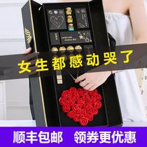 La Saint-Valentin 38 cadeau de fête des femmes petite amie femme romantique cadeau danniversaire roses cadeau boîte