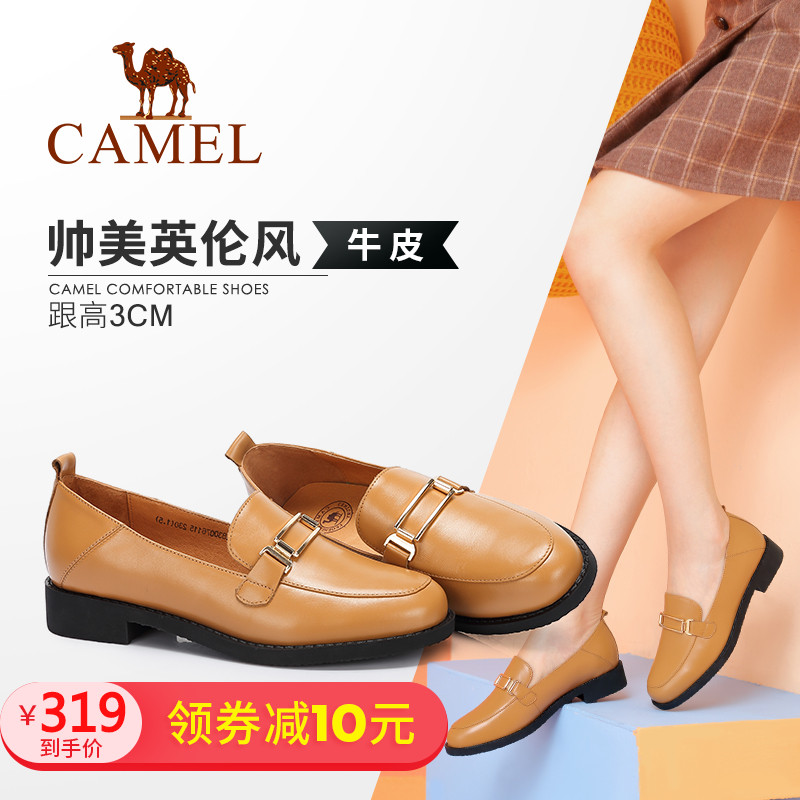 Camel/Camel Women's Shoes 2018 Autumn New Fashion British Leather Metal Buckle with Comfortable Shoes