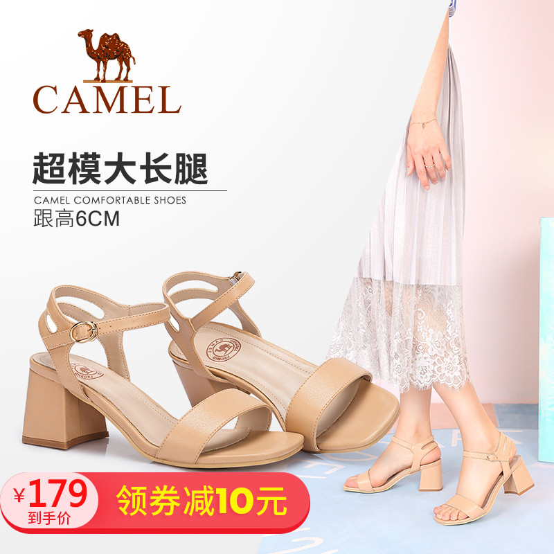 Camel Women's Shoes 2018 Summer New Shoes Elegant Modern High Heels Open Toe Buckle Fashion Sandals Women's Thick Heels
