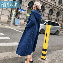 Sweater 2018 new Korean version, loose, medium long, thickened, over knee, knitted sweater, coat, cap, lazy wind, cardigan.