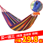 Outdoor single double thick canvas hammock camping dormitory indoor student dormitory swing hiking equipment