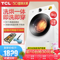 TCL XQG80-Q300D 8 kg washing machine drying automatic drum household washing and drying machine frequency