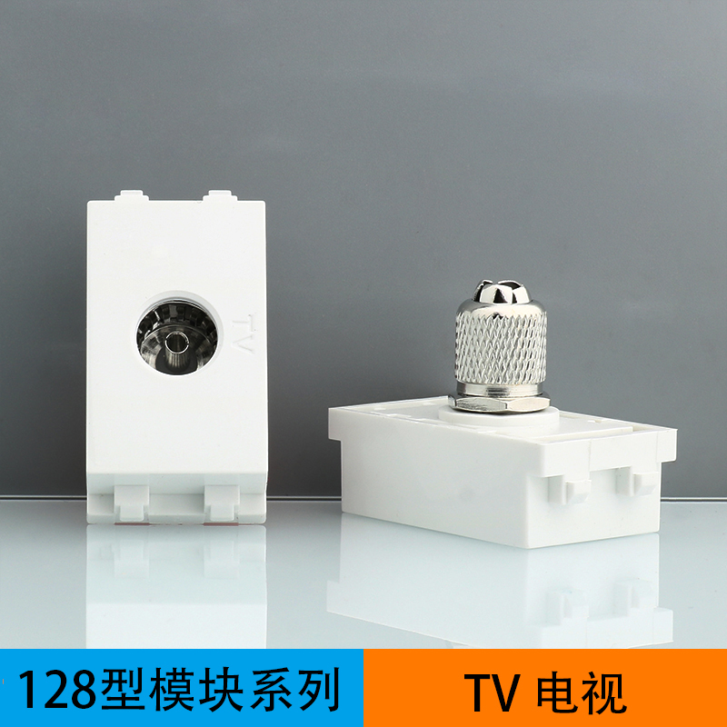 Model 128 TV Module Ground Plug Panel Accessories TV Closed Circuit TV Socket Multimedia Weak Electricity Weld-Free TV