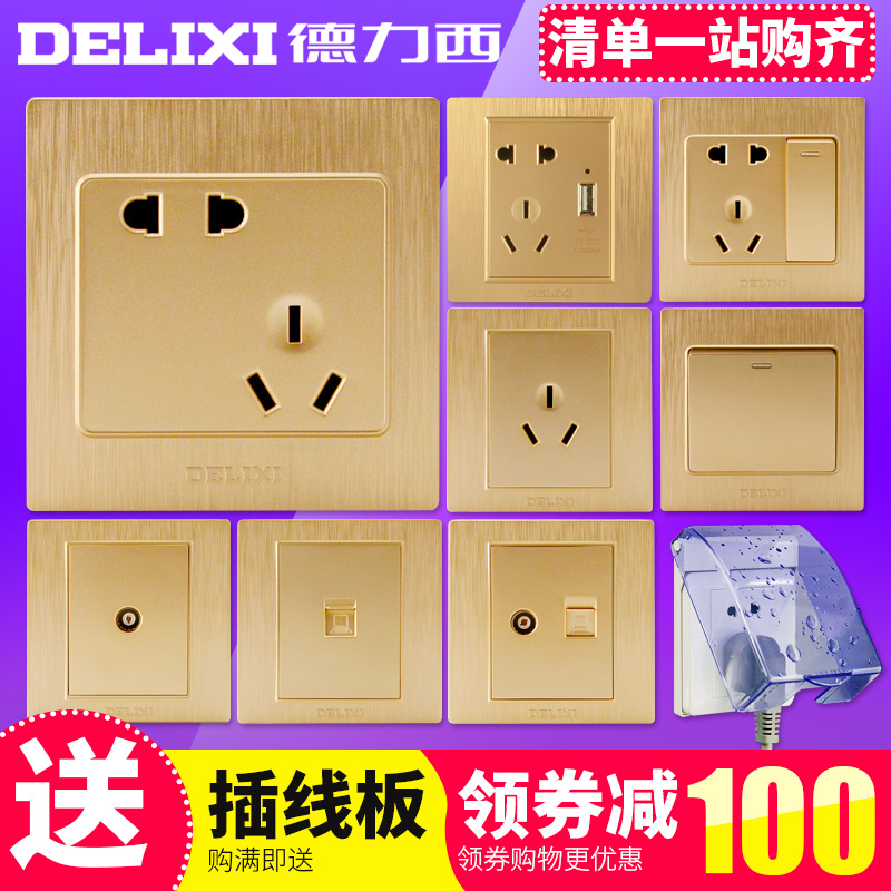 Delixi socket panel household five-hole power supply with switch air conditioning three holes 16 an wall concealed TV porous