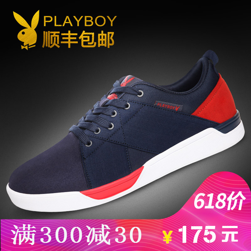 Playboy autumn new men's shoes fashion sports shoes breathable student board shoes youth tide shoes