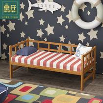 Royal enfants lit avec garde-corps garçon fille lit bébé unique en bois massif lit petit lit élargi points de couture de chevet lit