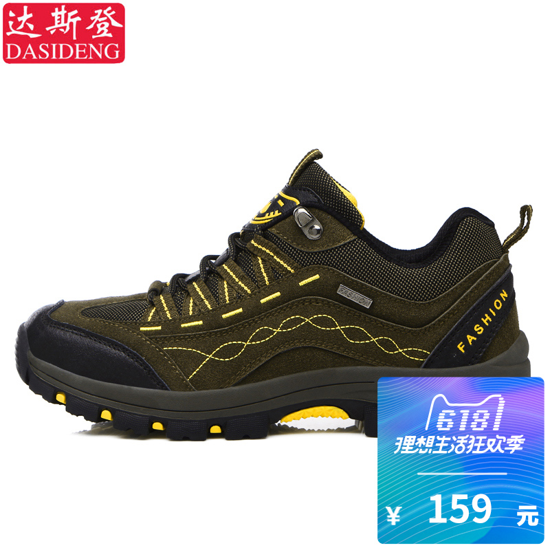 Outdoor hiking shoes for men and women slip wear-resistant breathable hiking shoes casual light sports outdoor shoes autumn and winter travel shoes