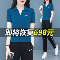 Summer Nike official website sports suit womens two-piece running loose fashion casual short-sleeved sportswear women