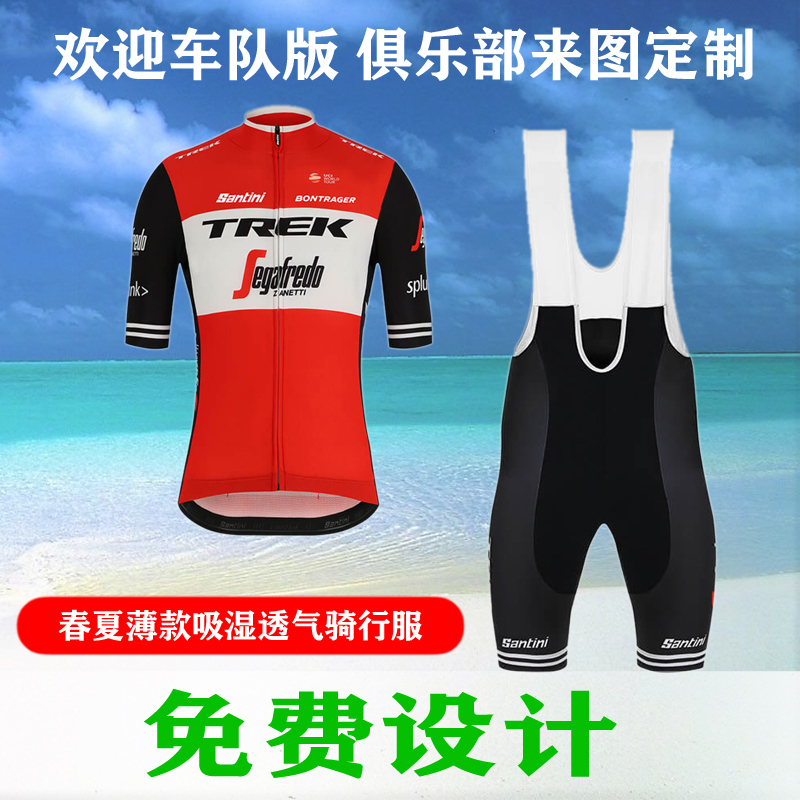 Summer Motorcycle Edition Short-sleeved Men's and Women's Backstraps and Shorts Mountainous Equipped with Customized Biking Suits