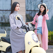 Cotton summer drive electric motorcycle riding cloak shawls UV sunscreen clothing long sleeved female shade
