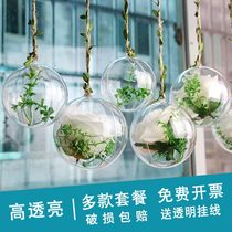 Jewelry shop window decoration shop scene with transparent ball hanging ball rattan creative shopping mall suspended ceiling pendant pendant pendant ball
