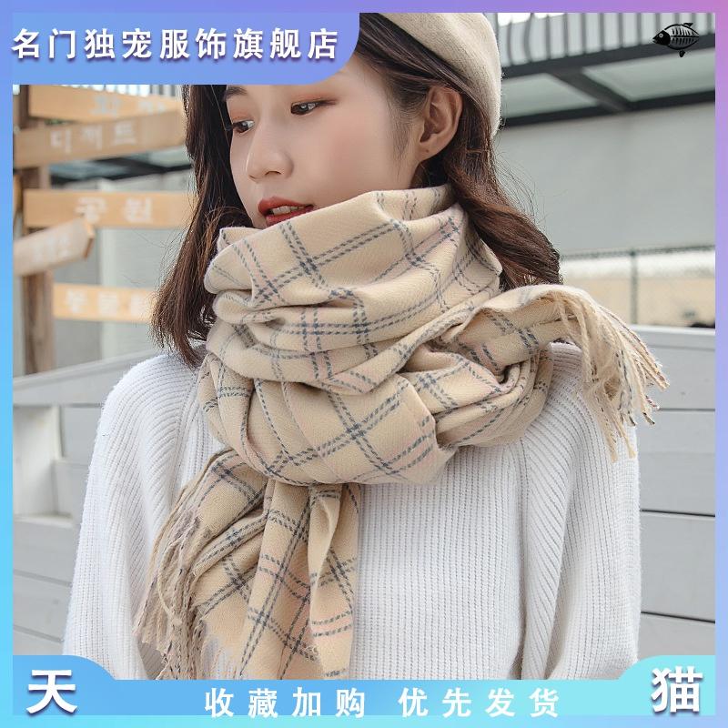 The new female long 2021 autumn winter runsu plus thick scarf shawl neck grid model with cashmere warm imitation