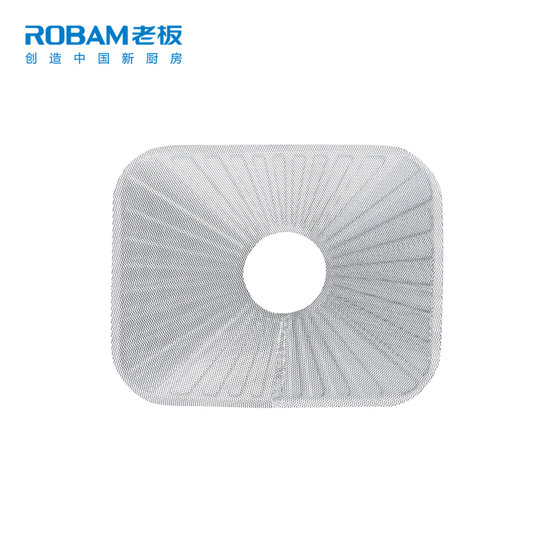 (Factory distribution) ROBAM boss oil network disposable universal filter oil network