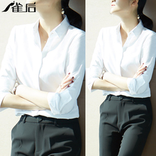 2018 new winter white shirts, women's long sleeves, bottoming, formal shirts, work clothes, professional wear, pile up and thickening tooling.