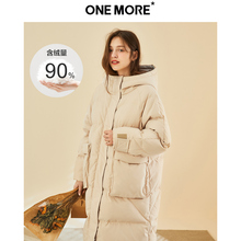ONE MORE 2009 Autumn and Winter New Hat Down Dress White Duck Down Loose Sweet Medium-long Knee Overcoat