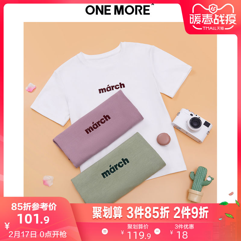 New one more2020 spring new round neck letter embroidery T-shirt solid color bottoming top women's wear