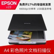 EPSON V19 HD portable scanner Epson scan A4 home office document color photos
