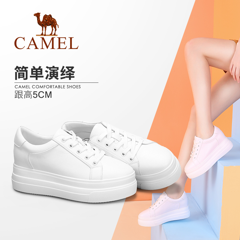 Camel/Camel Women's Shoes 2018 Autumn New Fashion Simple College Wind Thick and Simple Strap White Shoes