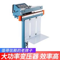 Xin Kong brand PFS series aluminum frame heat sealing machine aluminum foil bag packing machine semi-automatic foot sealing machine can be customized 1000MM manufacturers direct sales