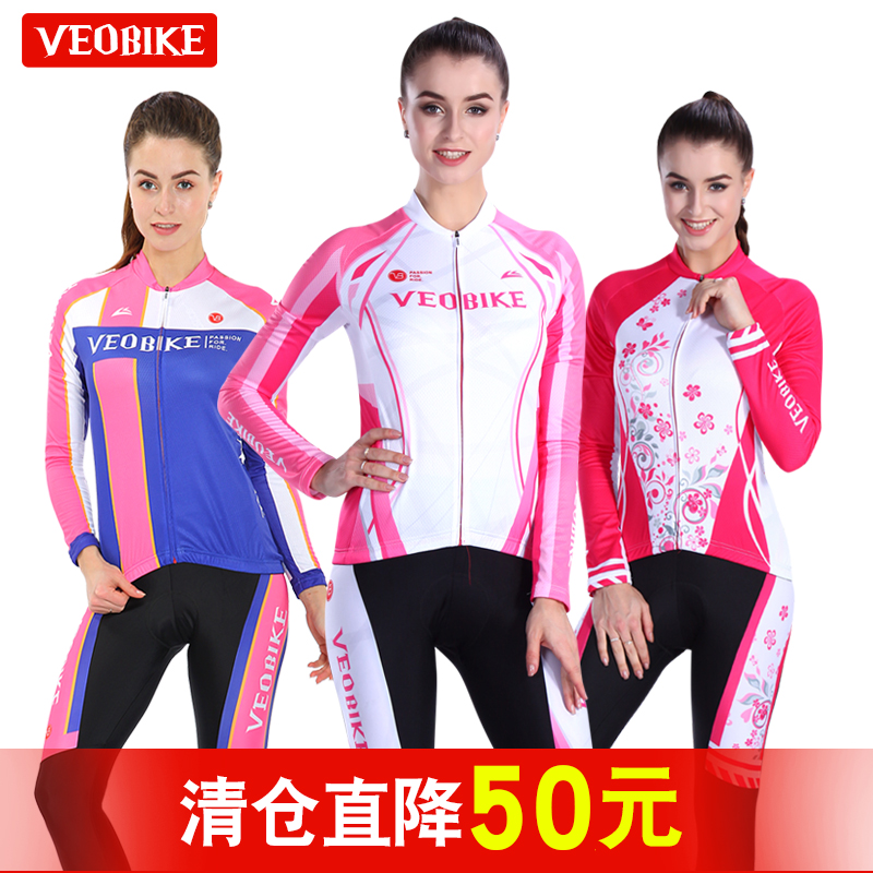 Long-sleeved cycling suit of Ms. VEOBIKE in spring, summer and Autumn