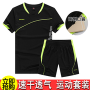 Men Sport Suit Shorts training speed dry summer badminton fitness wear thin sweat absorbent breathable running clothing