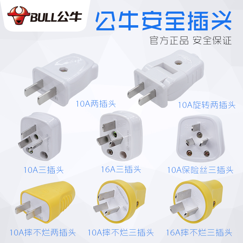 Bull triangular plug without wire, two holes, three legs, two terms, three phase power supply cutter, rotatable wiring industrial socket