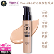 Thailand genuine Mistine liquid foundation Concealer 24 hours without makeup makeup fluid isolation oil control