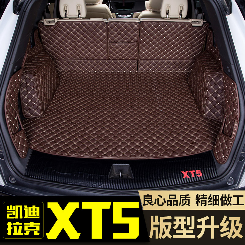 Cadillac xt5 backup box cushion full enclosure special decoration 17 XT5 full package tail box cushion Cadillac